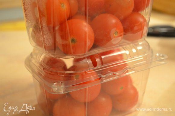 помидоры вымыть, обсушить...