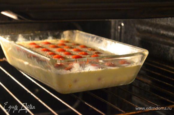 клафути выпекается 35 минут при 180 градусах. Вкусен как в холодном так и в горячем виде!