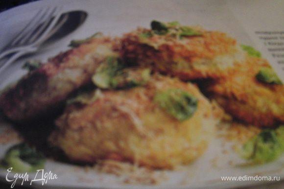 Жарить риссоли (в рецепте на сливочном масле, я жарю с оливковом масле с добавлением сливочного), пока они не прогреются внутри и не приобретут румяную корочку.