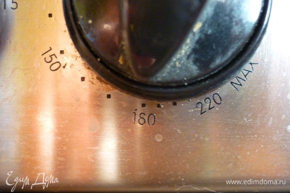 Нагреть духовку до 180 градусов.