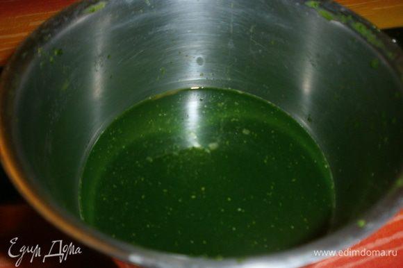 Сцедить сок и поставить кипятить. Жидкость при кипении будет сильно пениться и отделятся хлопья зелёного цвета. На это уйдёт 3-4 минуты с момента закипания жидкости.