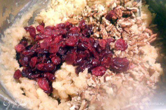 Добавить клюкву и крупнопорубленные орехи, еще раз размешать. Сформировать тесто в шар и убрать в холодильник на 1-2 часа.