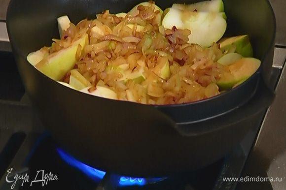 Добавить к луку с чесноком мед, перемешать и выложить в утятницу на яблоки.