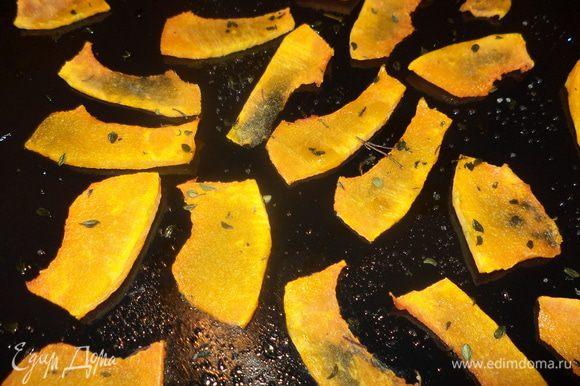 Тыкву нарезать на пластинки 2-3 мм, противень смазать маслом, уложить тыкву, сбрызнуть оливковым маслом, посыпать травкой при желании, у меня лимонный чабрец сушеный из сада, и запекаем в духовке 180* минут 20. Совет: если хотите сделать салат, делайте сразу полный большой лист, укладывая не плотно - вкусно невероятно, я делала осенью несколько попыток для салатов,но не доживало,остановиться было невозможно,часть более тонких подсушивалась и была как чипсы,теперь я делаю только большой лист! На фото уже готовое,внизу есть фото укладки свежей.