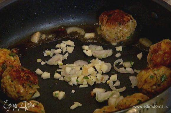 Добавить к тефтелькам лук и оставшийся чеснок и обжаривать до золотистого цвета.