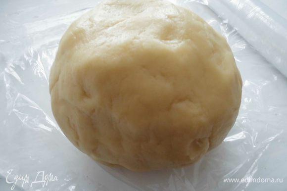 Постепенно добавить всю муку и сформировать шар. Месится тесто очень легко, оно очень эластичное и мягкое. Завернуть его в пищевую пленку и положить в холодильник на 30 минут.