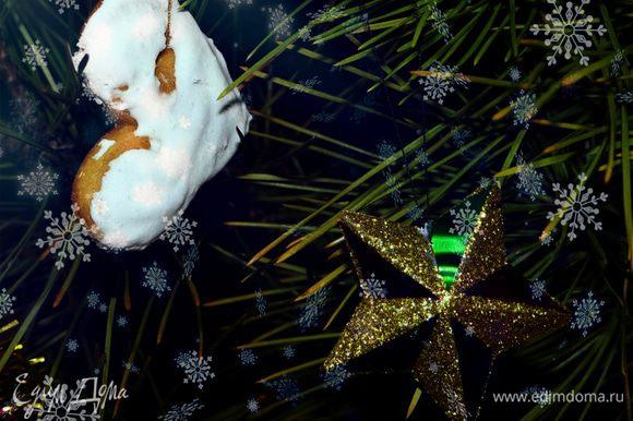 Пропусти сквозь дырочку в прянике нить и повешать его на елку! Главное, чтобы печенье дожило до Нового Года) Вероятность не удержатся и съесть все сразу очень велика! ;-)