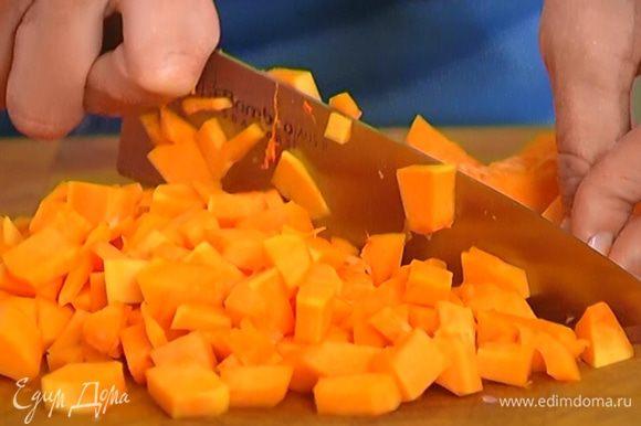 Тыкву почистить и мелко нарезать, затем добавить к луку, посолить и поперчить.