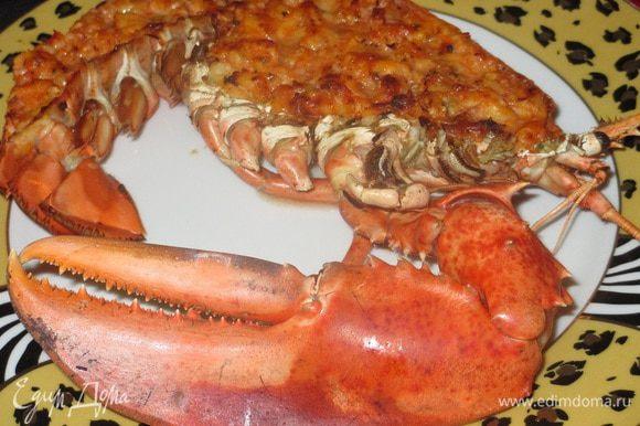 Готового омара выложить на сервировочное блюдо и наслаждаться! Приятного аппетита!