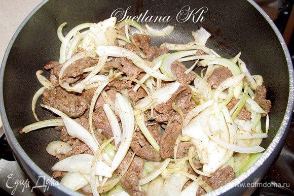 К мясу добавить лук, перемешать и жарить еще 3-4 минуты. Добавляйте лук за пять минут до готовности мяса. Готовое мясо выложить на тарелку. Сковорода должна остаться сухой и без масла.