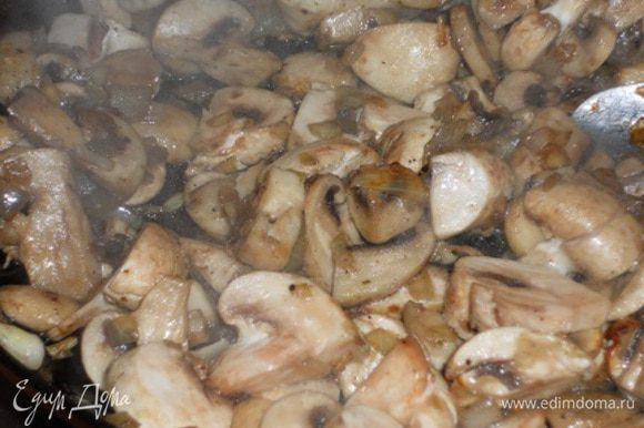 Добавляем грибы и также обжариваем.