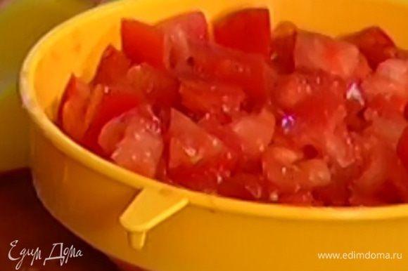 Помидоры мелко порезать и выложить в дуршлаг, чтобы стекла лишняя жидкость (сок помидоров сохранить!).