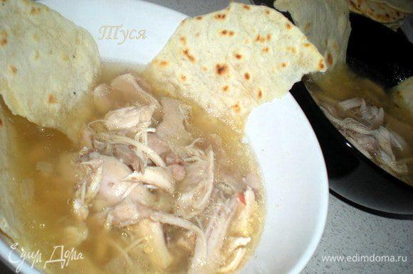 Разлить суп по тарелкам,разложить тортильяс и сразу подавать.