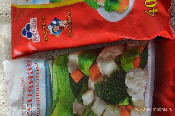 Я использовала вот такие смеси овощей. Состав: цветная капуста, морковь, спаржевая фасоль, брюссельская капуста, капуста брокколи, сельдерей корень, лук репчатый, болгарский перец, горошек, кукуруза.