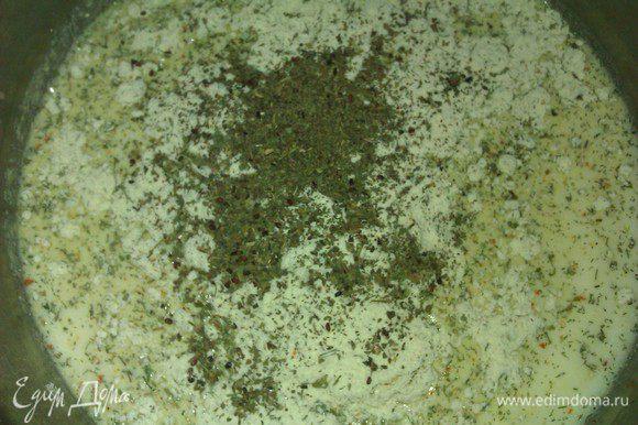 Далее в холодных сливках размешать , например венчиком, муку и крахмал. Добавить сушеный базилик. Если свежий, то его листочки.
