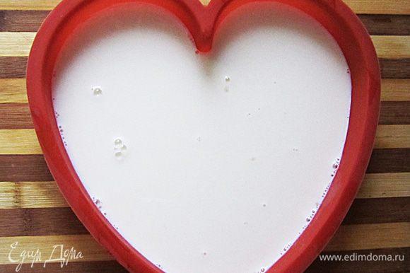 """Аккуратно перелить молочную смесь в форму """"Сердце"""" и поставить в холодильник на 40 мин."""