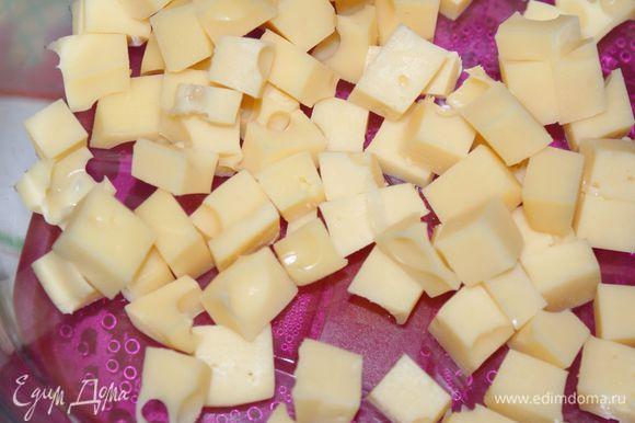 Сыр маасдам (рекомендовали использовать в этот салат именно этот сыр) нарезать небольшими кубиками 0,5-1 см.