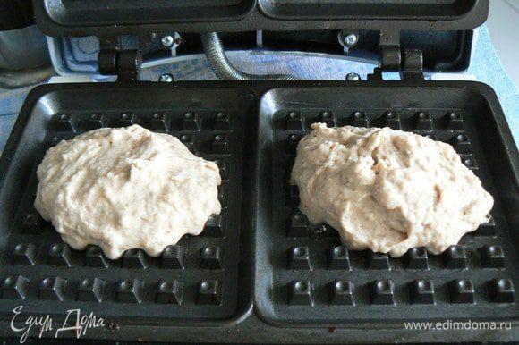 Печем в вафельнице до золотистого цвета, по 5-6 минут на партию.