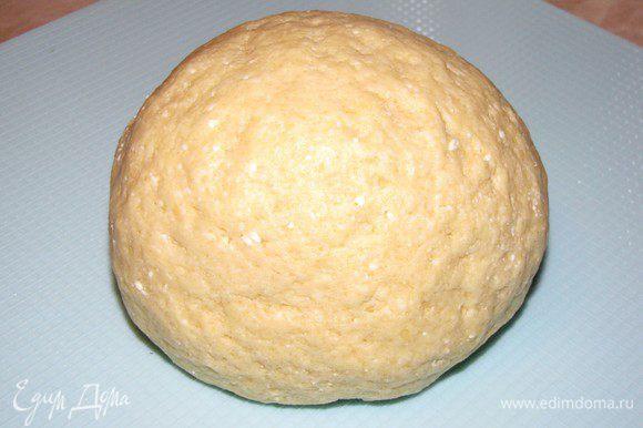 Тесто завернуть в пленку и убрать в холодильник на пол часа. В это время приготовить начинку.