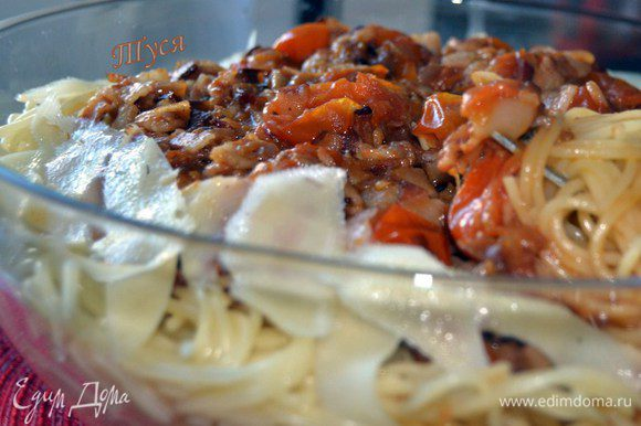 Выложить готовую лапшу в блюдо,сверху полить соусом. Подавать немедленно, и не забудьте поставить на стол тертый пармезан.