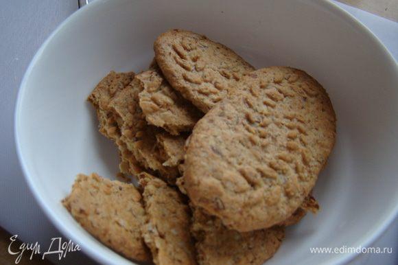 Крекеры или мультизлаковое печенье - единственный слой, который не нуждается в готовке))