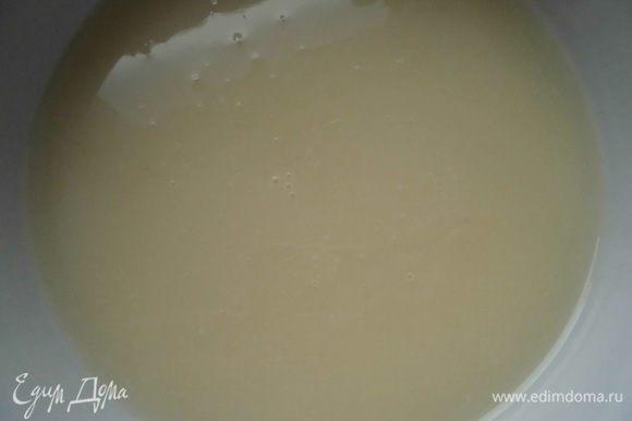 Молоко (100 мл) нагреть и растворить в нем сахар. Добавить набухший желатин и также растворить. Я для уверенности еще процедила сметь через сито.