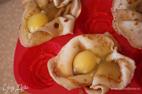 Выливаем в каждый блинчик по яйцу,сверху наливаем примерно 1 ст.л. сливок и посыпаем сыром. Ставим в разогретую до 180 градусов духовку на 15-17 минут.