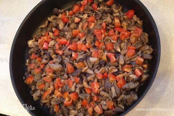 Сверху грибов раскладываем кусочки помидор....