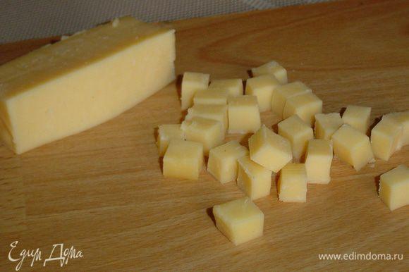 Сыр нарезаем кубиками