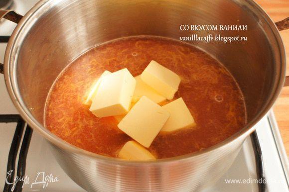 Сок перелить в кастрюльку. Добавить сахар (обычный и ванильный), лимонную цедру, сливочное масло. Добавить яйца.