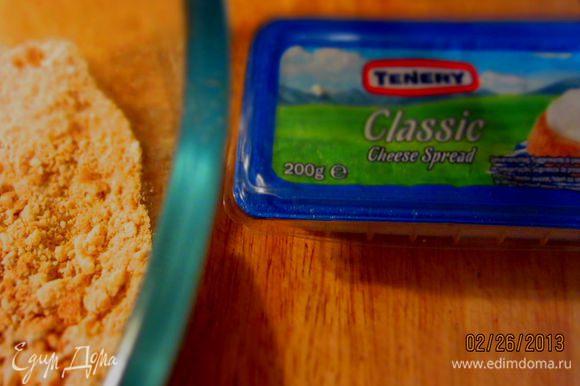 измельчить печенье или пропустить через мясорубку