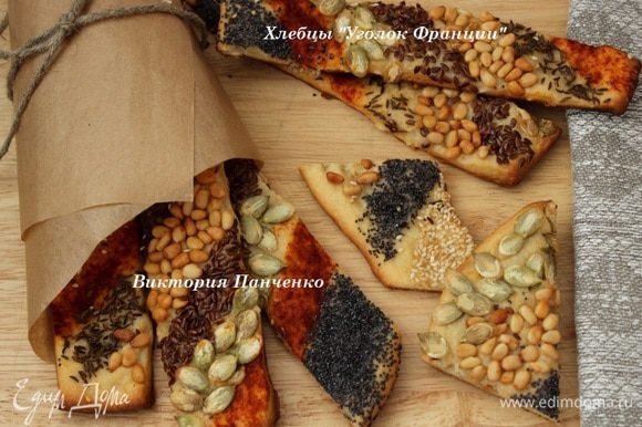Разогреть духовку до 180 гр., выпекать 20 мин. до золотистого цвета. После готовности снять хлебцы с бумаги, остудить на решетке.