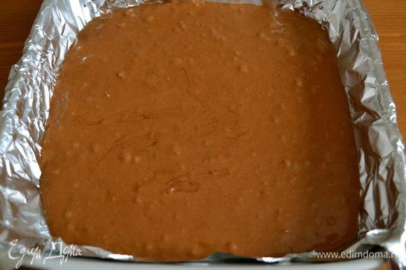 Выложить тесто для брауни в заранее подготовленную форму и выпекать в духовке примерно 20-25 минут. Проверяем готовность, как обычно, деревянной шпажкой (зубочисткой).