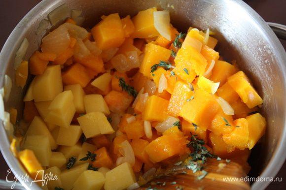 Добавляем картофель и листочки тимьяна и обжариваем 5 минут. Добавляем горячую воду,доводим до кипения и варим на среднем огне 15 минут.