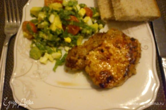 Выложить мясо на тарелку, полить соусом из сковороды. Дополнить его салатом и хлебом из цельнозерновой муки.