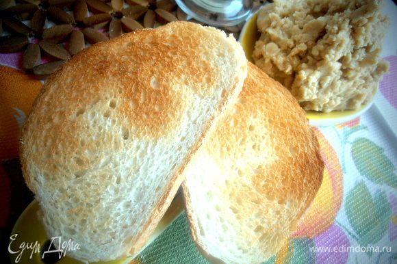 Для подачи подсушиваем в тостере белый или зерновой хлеб...