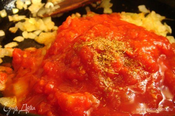 Для томатного чатни измельчить луковицу и обжарить её на растительном масле с сахаром. Добавить томаты, измельчённый маринованный перец, мелко натёртый имбирь, зиру, кориандр, винный уксус, соль и перец. Тушить минут 10 на среднем огне.