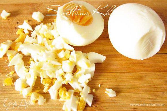 Яйца отварить и порубить