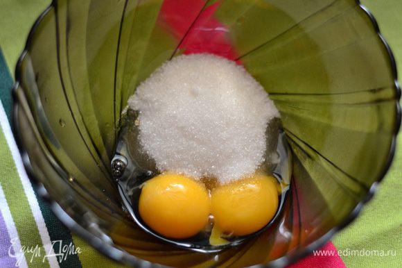 Готовим ванильное мороженое. Соединяем желтки с сахаром.Белки отправляем в холодильник.