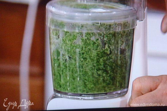 Базилик (листья) измельчить в блендере с 50 г сахарной пудры и раст. маслом до кашицы.