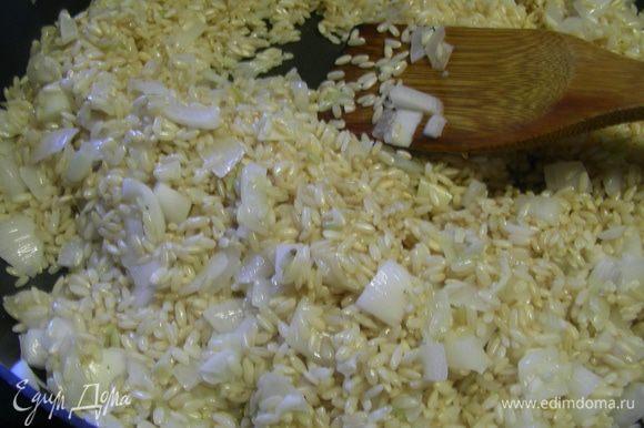 Добавляем рис и обжариваем еще несколько минут.