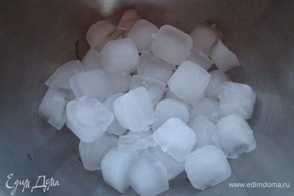 Подготовим в отдельной посуде лед