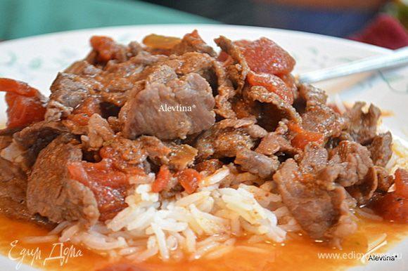 Подаем с рисом или тортилья лепешками. Приятного аппетита.