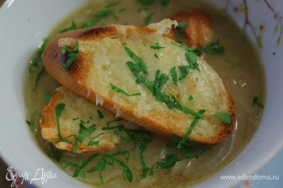 Разлить суп по тарелкам, в каждую порцию влить 1 ч. ложку бренди, несколько капель уксуса из хереса, сверху выложить гренки с сыром.