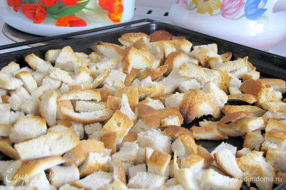 Из обрезков хлеба, я приготовила сухарики. Сухариков получилось много. )))))