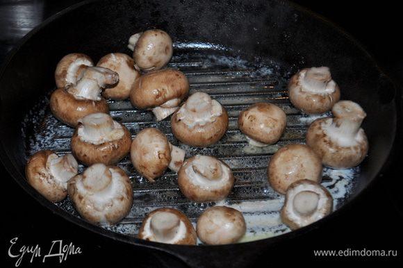 На чугунной сковороде растопим 1 1/2 стол.л сливочного масла. Обжарим грибы 6-7 мин. готовые грибы переложим на тарелку.