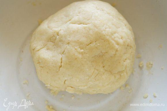 К сливочно-мучной крошке добавить яйцо и семена ванильного стручка, замесить тесто. Завернуть в пищевую пленку и убрать в холодильник на 2 часа.