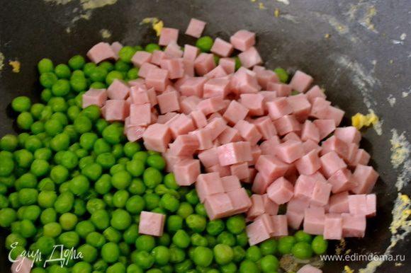 В сковороду (вок) вылить оставшееся масло и добавить по порядку сначала ветчину, за ней горошек....