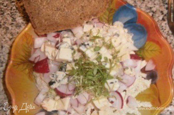 в конце добавляем кресс-салат