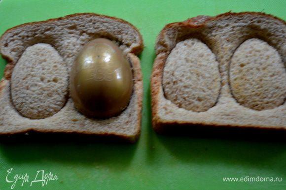 Хлеб подсушим в тосторе. Поскольку это канапе я вырезала формочкой в виде яйца хлеб. Тонко порежем семгу.